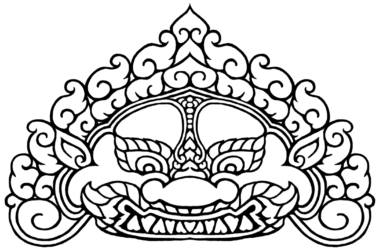 Reahu Asura